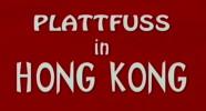 Plattfuß In Hong Kong